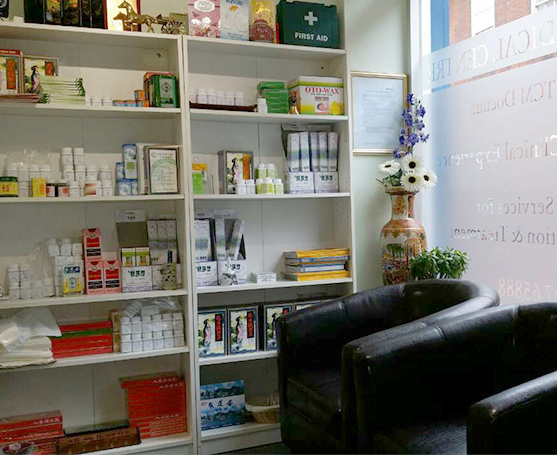 acupuncture, Chinese medicine,pain relief ,arthritis,backpain,anxious,knee pain,frozen shoulder,swollen legs, herbal remedies,health care,diagnosis.